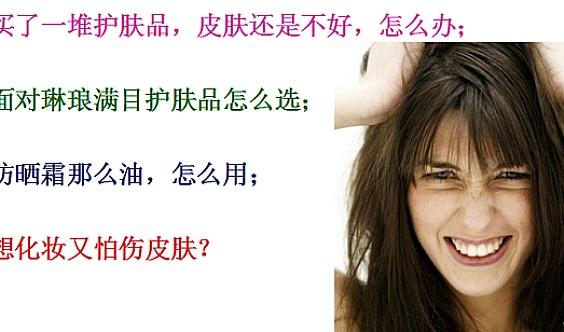 鑫美职业培训学校-美容师--国家补贴--免费培训