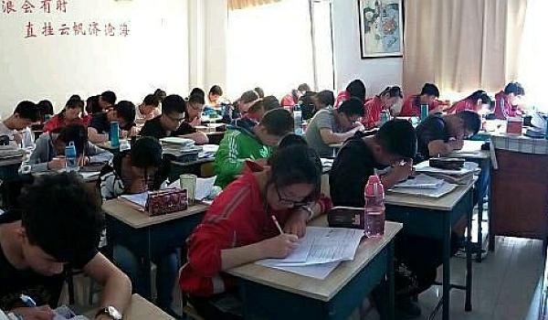 2018高考保本科协议班
