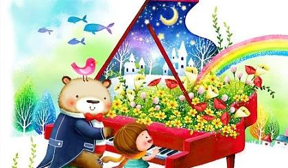 新年特惠,钢琴团购节开始啦!