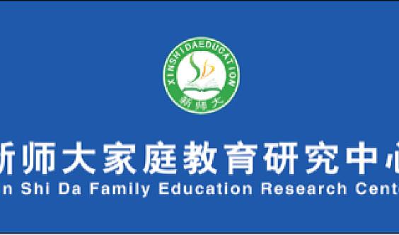 专业培训家庭教育讲师,一对一指导, 5月23-25号名额仅剩22个,欲报从速!