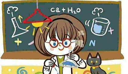 创始人边老师主讲中考化学分版块教学法