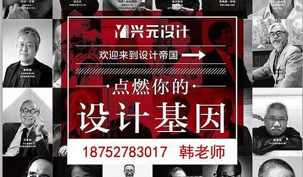 扬州平面广告文案策划设计、平面ps企业vi海报设计培训-淘宝美工设计培训
