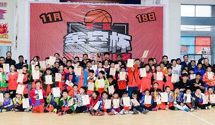 无锡青少年篮球体验课