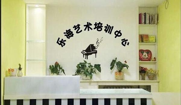 全城招募小琴童学琴只用168