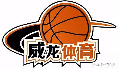 篮球进阶与中考特训体验课(2018寒假与春季)