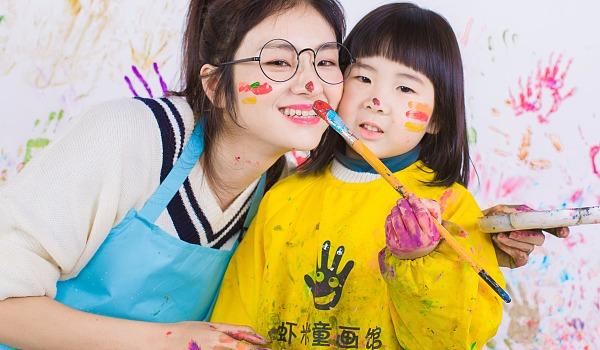 新田园【】新生体验课开始报名啦! 七彩童年从【小绘画家】开始