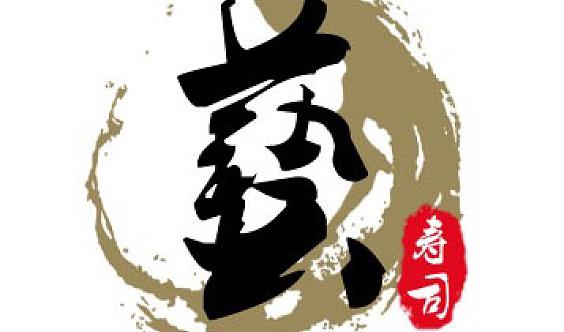 【艺】寿司速成班培训
