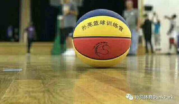 孙亮篮球训练营外教免费体验课