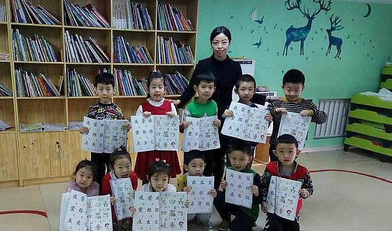 爱艺童萌快乐识字,写字班,招生5-11岁宝宝