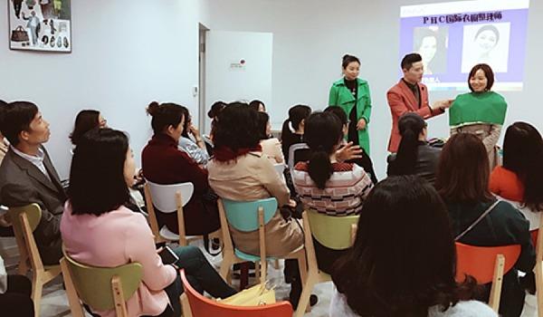 PHC国际衣橱整理师、衣橱管理师班试听课