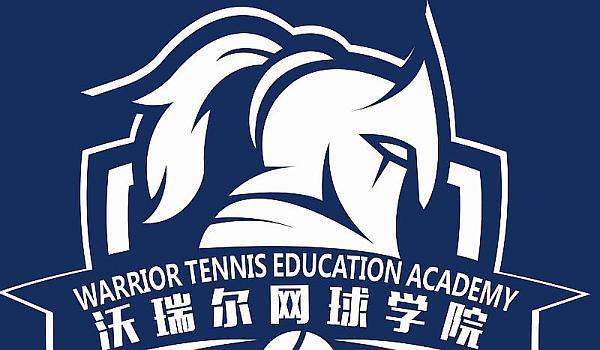 福大怡山网球场免费体验课