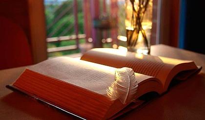 探索圣经奥秘之路