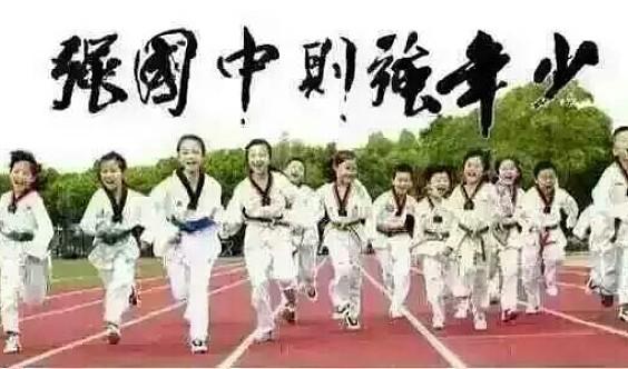 热烈祝贺聚友国际跆拳道连锁强势入驻鹏陈啦!!!