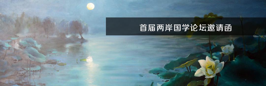 赢苹果手机 泰国旅游 遇见自己 自助油画 大奖赛