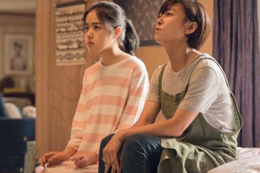 每周邀你一起看电影-4月5日豆瓣7.6分让超过160万观众落泪《证人》主题式相亲活动
