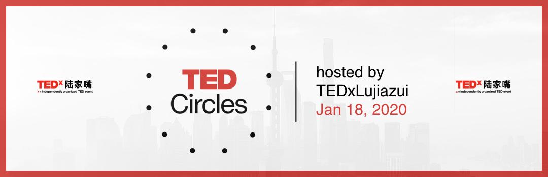TED Circles TEDx陆家嘴和西班牙的云端换脑