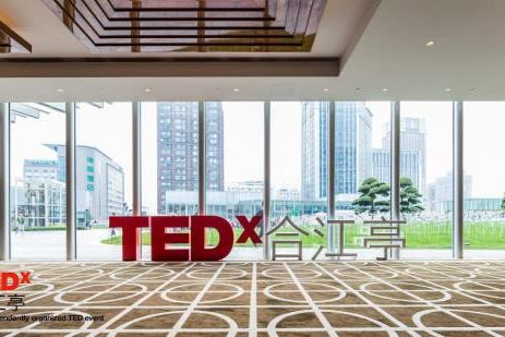 VIVID FUTURE|TEDx合江亭 2017年度大会