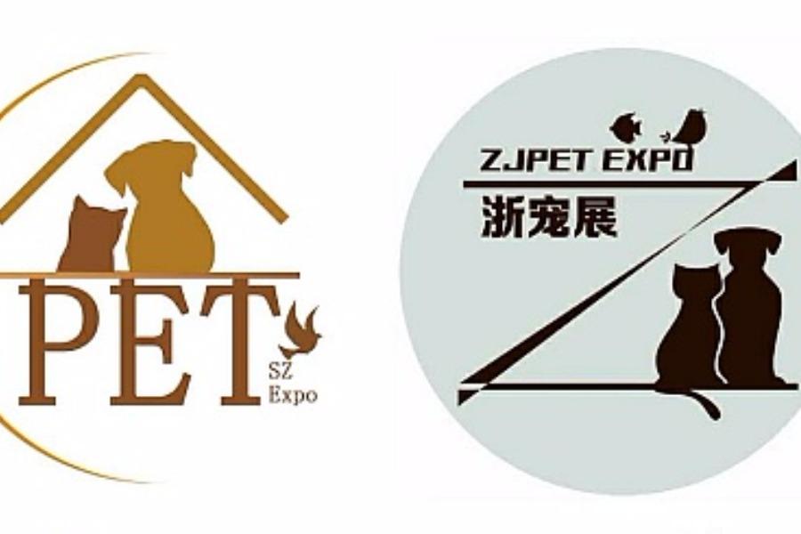 苏州宠物展\/浙江国际宠物产业展VIP卡