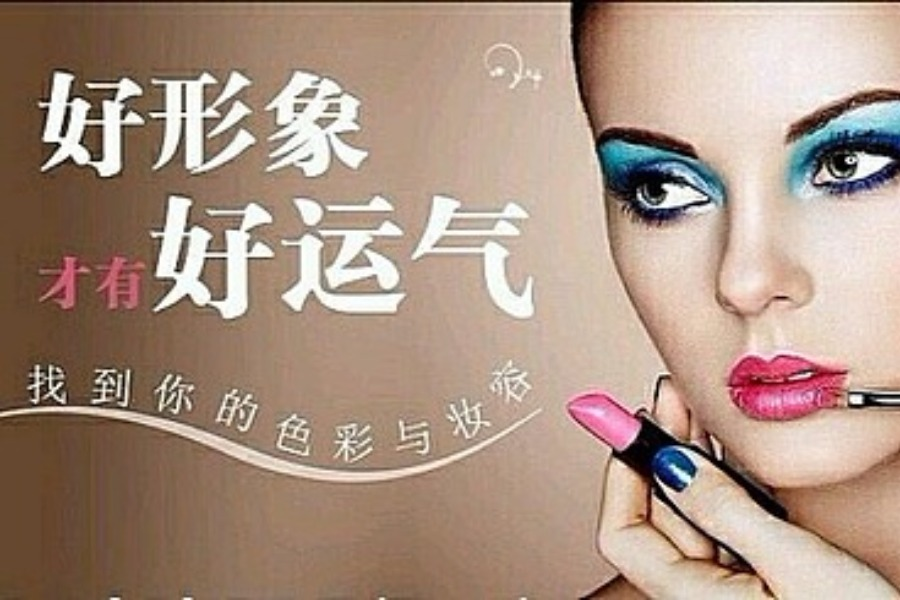 广州站:谢娜形象指导顾问allen大咖为您制定:美妆+服饰穿搭+魅力提升