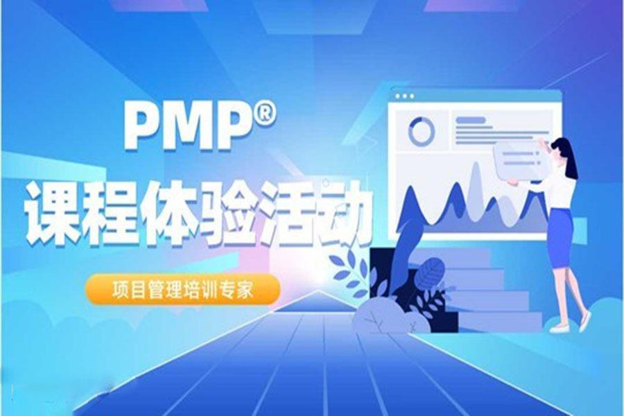 """远离职场""""坑"""" PMP®为你职场赋能 学习大礼包免费赠"""