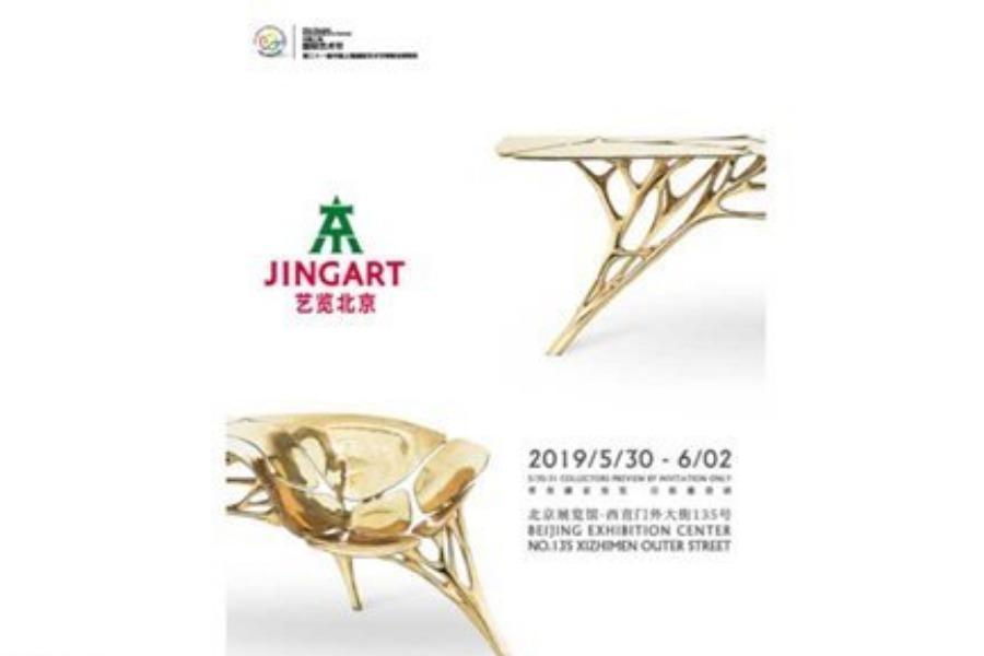 2019丨JINGART 艺览北京