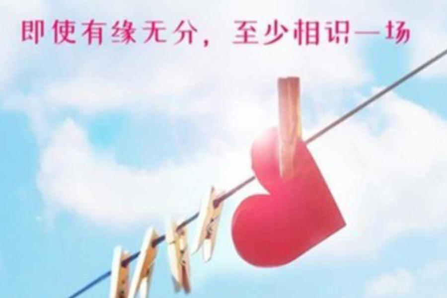 【80后专场】12.2杭州线上单身活动,来认识一波小伙伴(杭州)