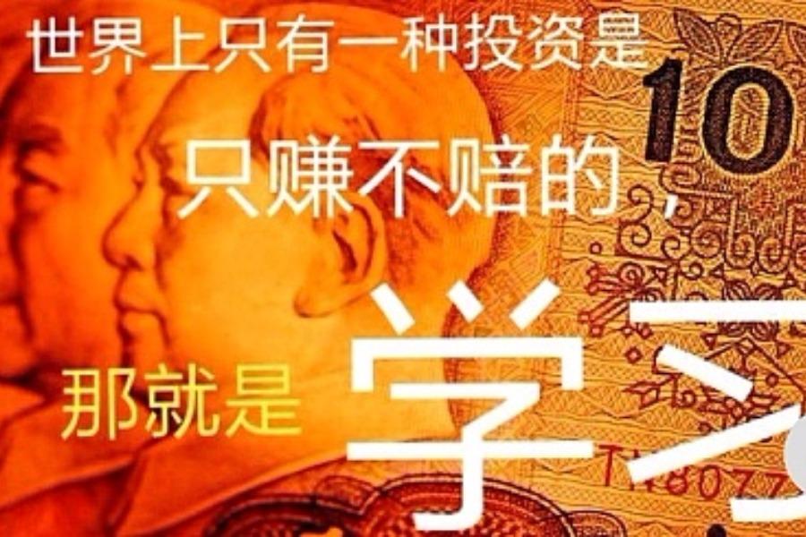 《传统文化之财富密码》大型公益讲座 襄阳站 门票免费开抢啦