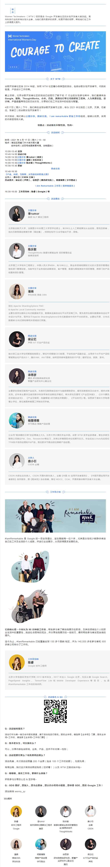 【0417-北京线下】华北四市谷歌女性开发者节-预约报名-活动-活动行.jpg