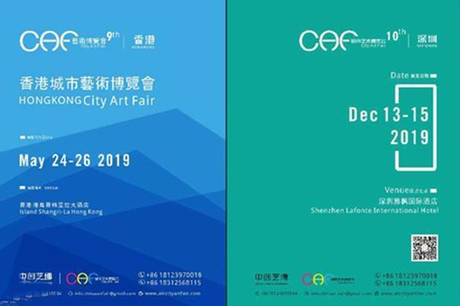 香港城市艺术博览会门票开售了