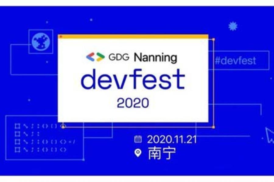 Google DevFest Nanning 2020