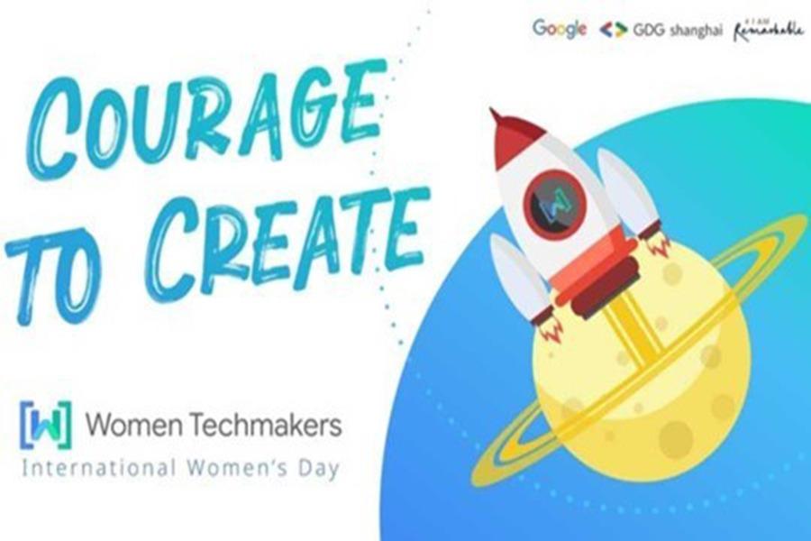 【线上】谷歌女性开发者大会 Women Techmakers #IWD2021