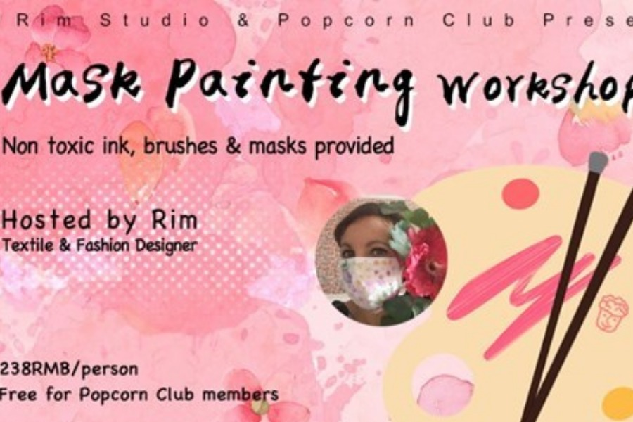 手绘口罩,用艺术装点生活
