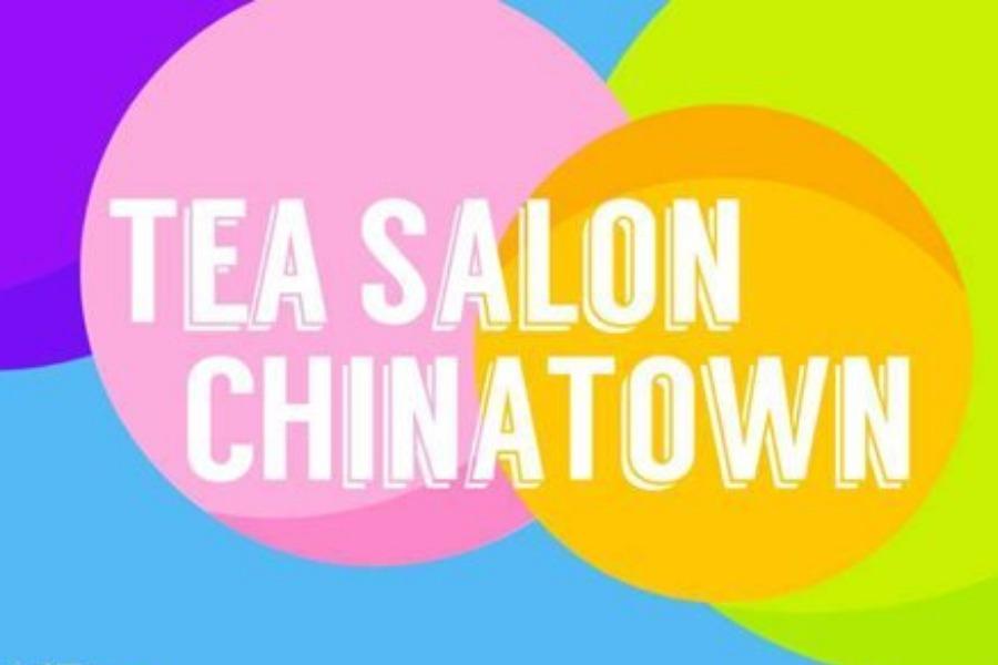 生活充电站,边吃边聊,分享自己的经历——对外汉语茶话会主题活动