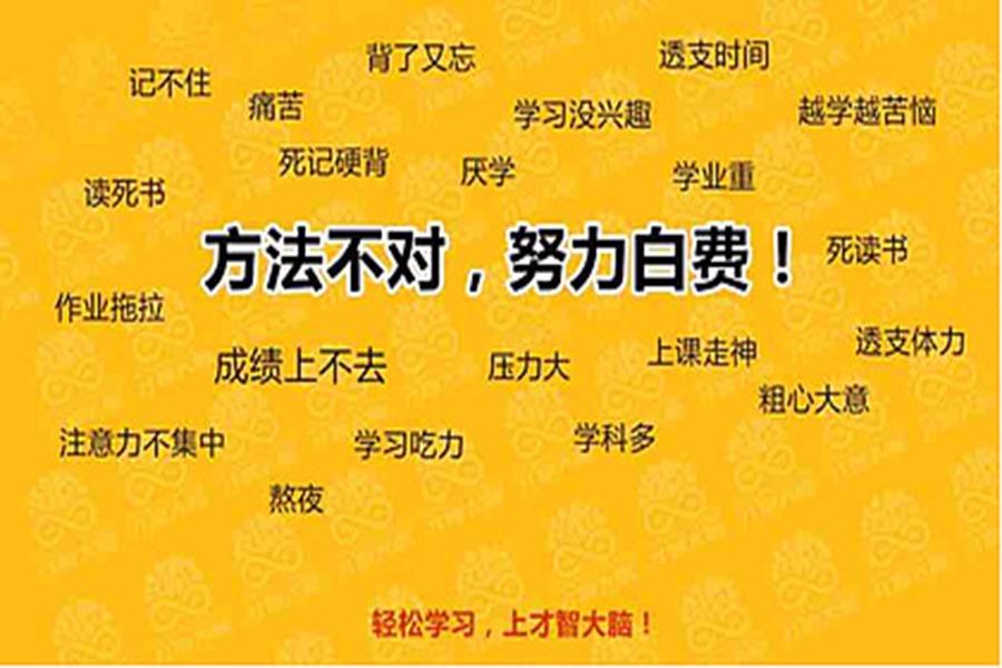 【宁波】解决孩子拖拉、叛逆、厌学、游戏瘾等困惑,高端家长公益课!