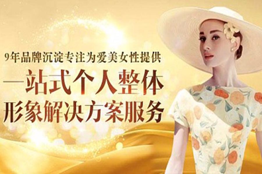 北京170000名爱美女人的选择,《女性形象密码》让你年轻10岁!