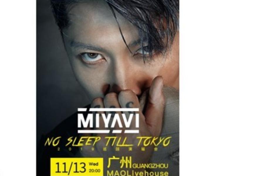 "MIYAVI""NO SLEEP TILL TOKYO"" 2019巡回演唱会·广州站"