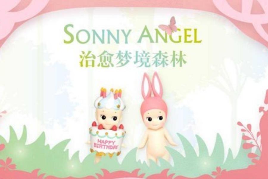 Sonny Angel 治愈梦境森林 in 广州太古汇