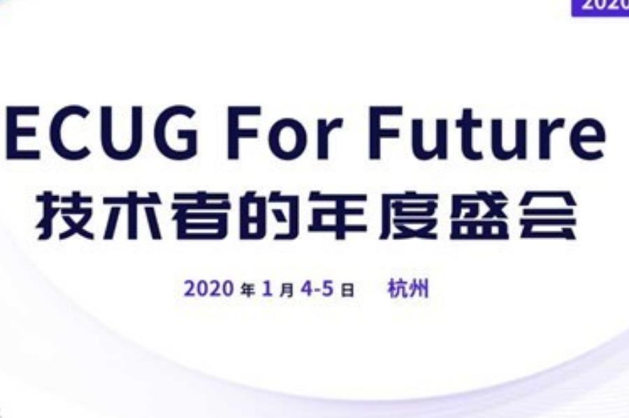 ECUG For Future