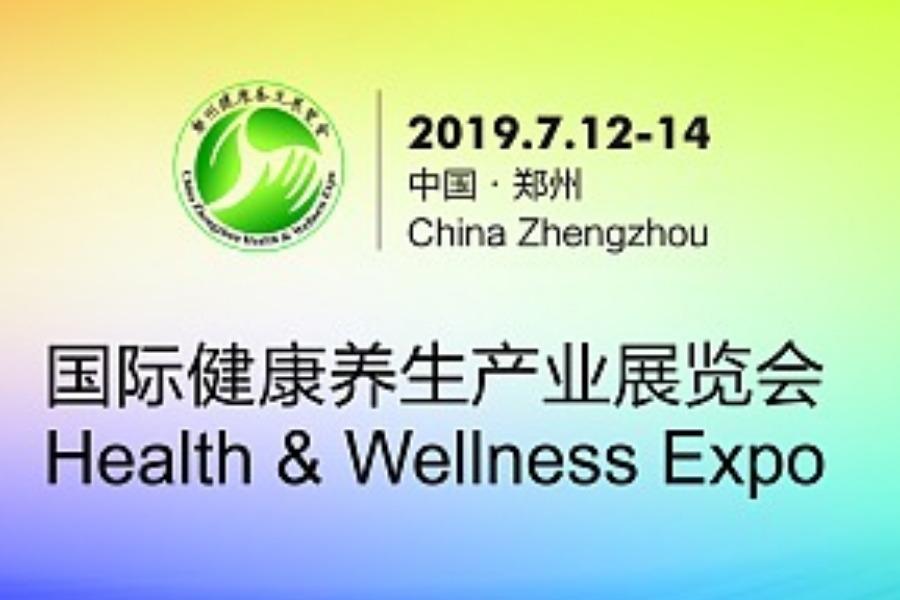 2019中国郑州健康养生展览会