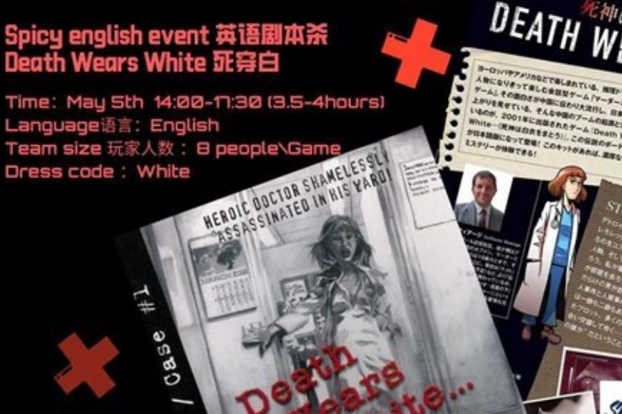 【Spicy English Game event】英语剧本杀 Death Wears White