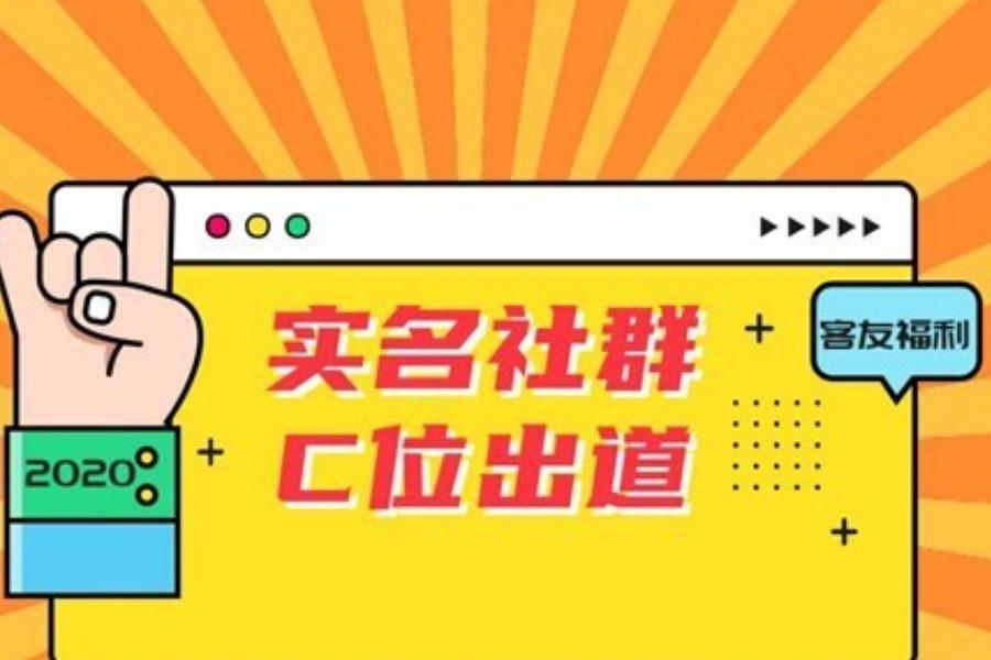 【客友福利】全球创业社群纳新计划与创业问答沙龙
