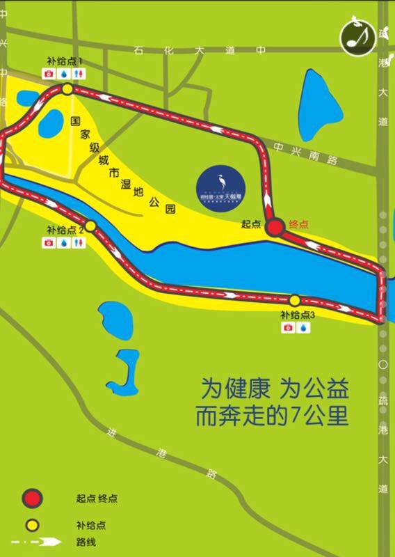 活动-皇马例跑之亲子慢跑大亚湾湿地公园