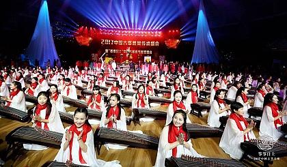华韵琴行古筝暑假速成班开始报名啦!