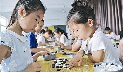 首届怜心教育杯围棋公开赛报名入口