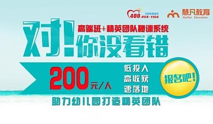 打造高效执行团队!8月12-13日蚌埠精英团队秘训班重磅来袭!