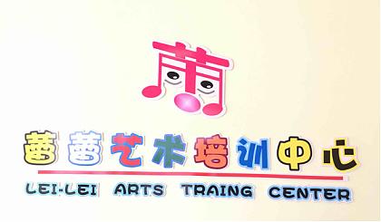 艺术培训中心2017年7月8-9日免费体验课