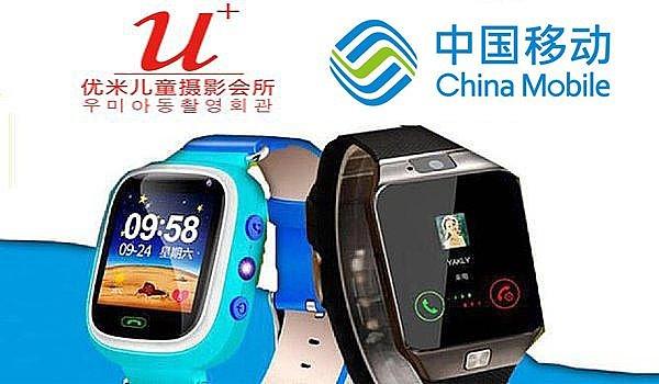 免费领取2000台498元智能电话手表+400元中国移动话费包!