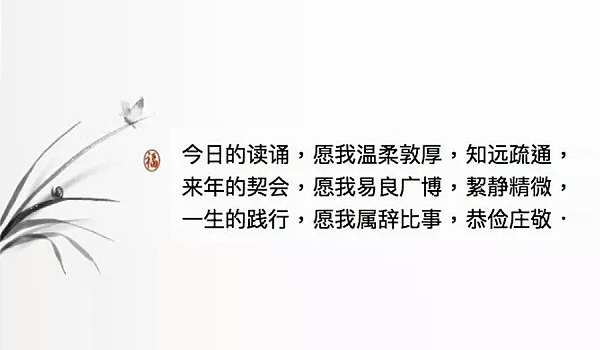 """""""书香天下,经典赤峰""""义学开始报名啦!"""
