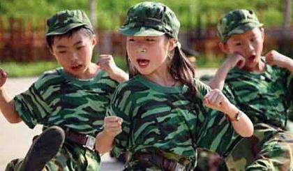 《西点军校青少年暑期魔鬼特训营》之少帅联盟