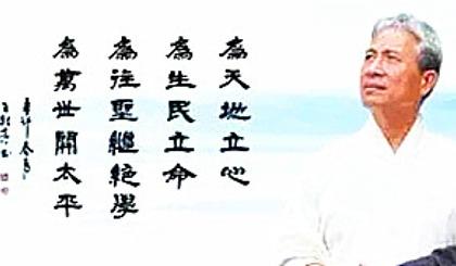 """2017年四川大才(资阳)学堂""""启发原创心灵·相约《论语》""""夏令营招生简章"""